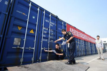 Belt and Road initiative to benefit Europes trade: EU think-tank