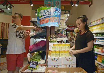 China retail sales up 10.6 pct in August