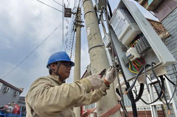 Chinas power use picks up in August