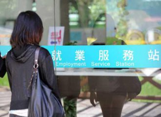 Taiwan jobless rate rises to 4.08 pct in August