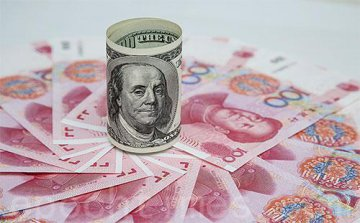 News Analysis: Chinas yuan heads for global currency status