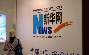 Chinas Xinhuanet gets approval for going public in Shanghai