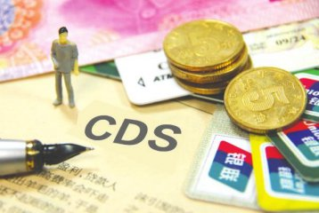 Chinese banks benefit from CDS implementation