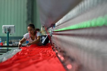 China unveils 13th Five-Year Plan on textile industry