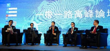 """""""Xinhua Silk Road"""" supports the Belt and Road initiative"""