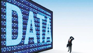 China's big data market sees explosive application demand