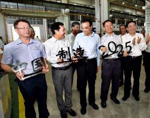 Premier Li reiterates efforts to boost innovation, entrepreneurship