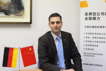 Chinas investment in Germany surges in H1