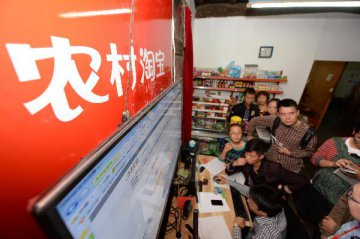 China promotes e-commerce in rural areas