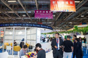 Macao opens trade, investment fair to boost regional cooperation