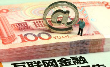 Internet finance to see improvement in industrial concentration ratio