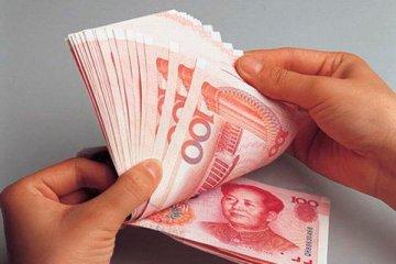 China Focus: Yuan tumble unlikely despite weakening