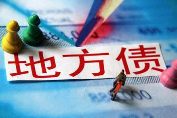 municipal bond issuance surpasses RMB5.4 trln, nearing completion