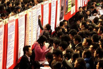 Chinas urban jobless rate slightly down in Q3