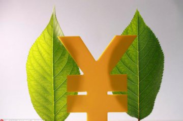 China leads global Q3 green bonds issuance: report