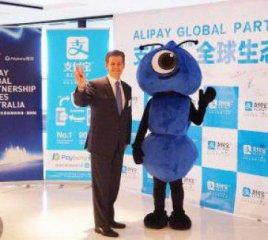 Alipay and Commonwealth Bank of Australia to provide new payment solutions