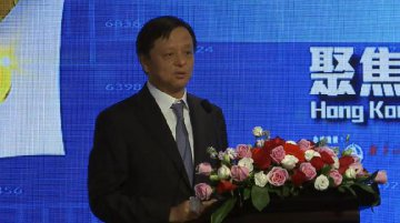 Stock connects to tie up Chinas mainland, HK capital markets: HKEXs Li