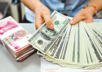 Chinas central bank sees continued net forex sales in October