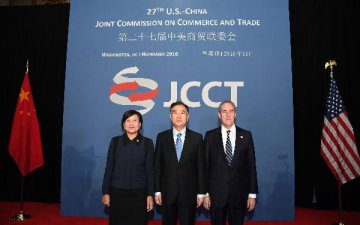 China, U.S. expect more cooperation in next JCCT