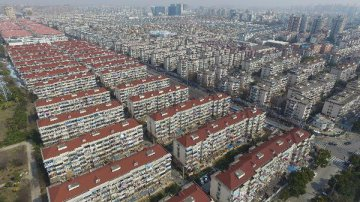 China releases guideline on property rights protection