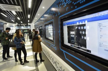 China to unveil 13th Five-Year Plan on big data industry in 2016, MIIT