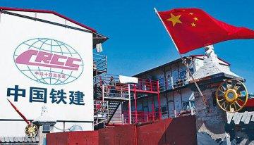 Chinese enterprise CRCC wins Qatar World Cup stadium contract