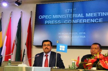 OPEC decides to cut oil production by 1.2 mln bpd