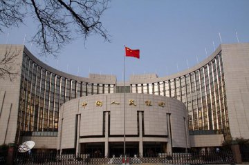 China central bank injects more funds into financial market
