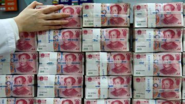 New rules to help curb speculative outflow of yuan