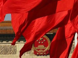 Chinas reform makes steady strides through 30 key meetings