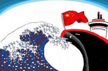 """China closely monitoring tendency of """"irrational"""" outbound investments"""