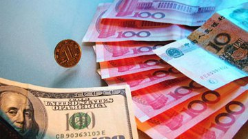"""More """"black swans"""" in global market in 2016, RMB less relies on USD"""