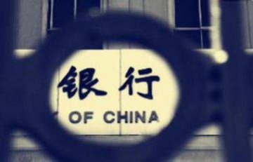 China listed banks to see bad loans edging up: report