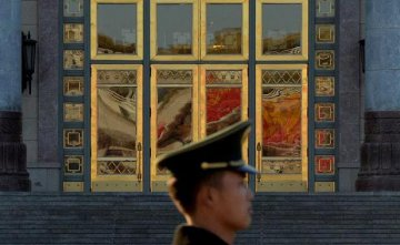 China makes headway in SOE reform