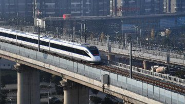 China passes plan to boost development in central regions