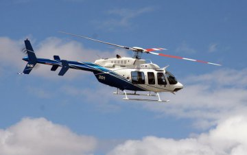 Bell Helicopter to build assembly line in NW China