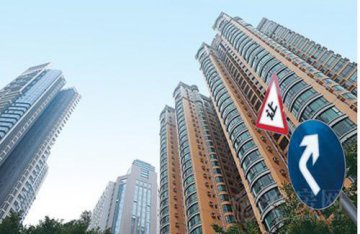 Chinas property investment cools in Jan.-Nov.