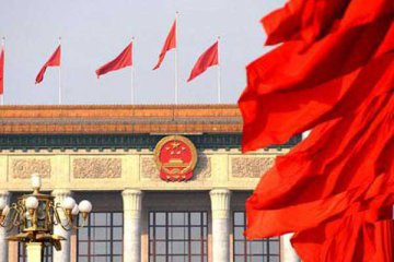 China emphasizes financial risk prevention