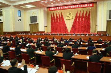 China to advance fiscal, taxation, financial reform