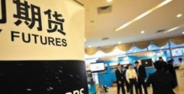 Demand for arbitrage of Treasury bond futures increases