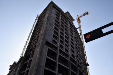 Beijing to keep stable home prices in 2017