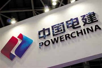 Land approved for PowerChina Resources power station project in Pakistan
