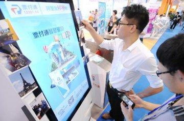 "Online tourism sees ""comprehensive cooperation"" era"