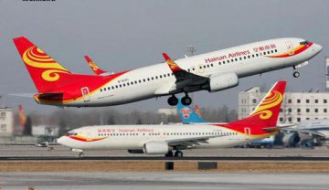 Chinas HNA Group purchases first foothold in New Zealand