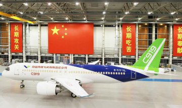 C919 airliner to delivered soon, demand on aviation material to boom