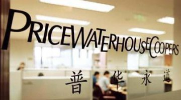 China outbound M A soars in value, volume in 2016: PwC