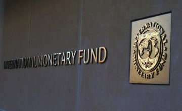 IMF keeps global growth forecast for 2017 at 3.4 pct