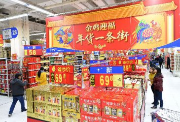 Food prices to see mild growth before Spring Festival: NDRC
