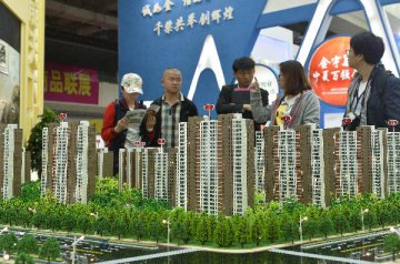 26 real estate developers overfulfil annual sales targets
