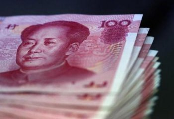 Chinas fiscal revenues grow 4.5 pct in 2016
